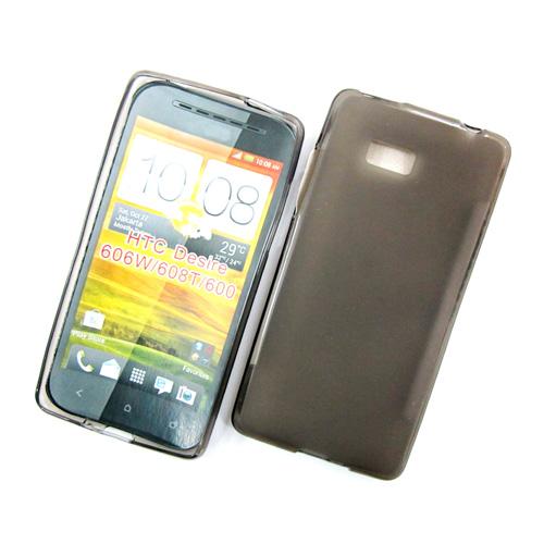 Ốp lưng HTC Desire 600