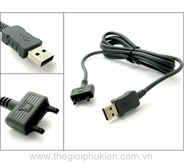 Cable USB DCU-60 Original