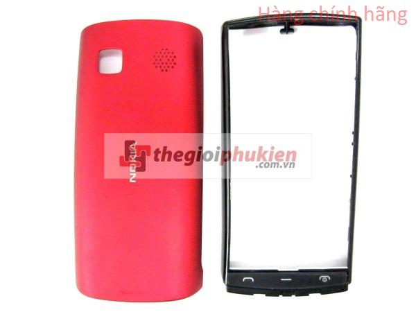 Vỏ Nokia 500 Đỏ Công ty