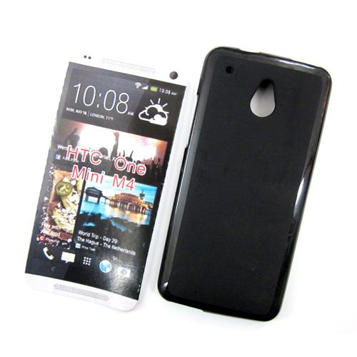 Ốp lưng HTC One mini - M4